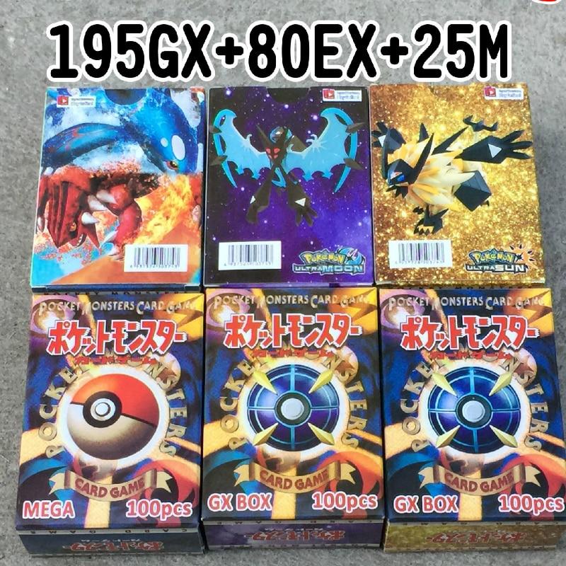 carte pokemon ex mega best carte pokemon ex mega ideas and get free shipping   a900