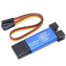 1 pces ST-LINK v2 stlink v2 mini stm8 stm32 simulador download programador programação com capa a41 cores aleatórias