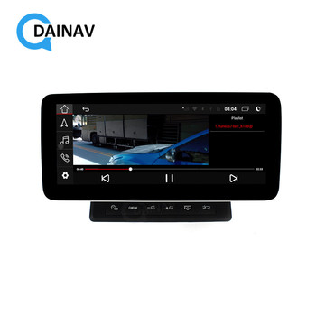 2 Din Android Car Radio for Audi A6 2010 2011 Car Stereo Autoradio Auto Audio GPS Navigation image