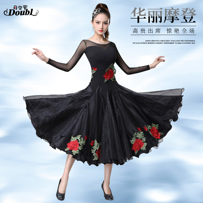 New Standard Dance Dress Fashion Modern Dance Competition Dress Performing Dress Waltz Ballroom Dance Exercise Costumes