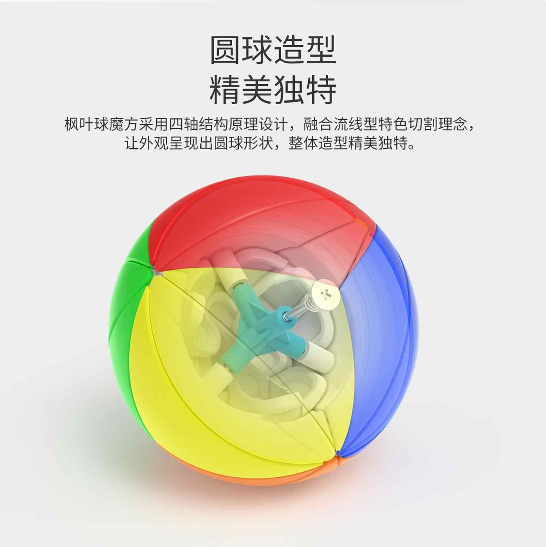 3D магический куб Yongjun, скоростной кубик-мячик, обучающая игрушка YJ для детей, офисный антистрессовый Круглый кубик