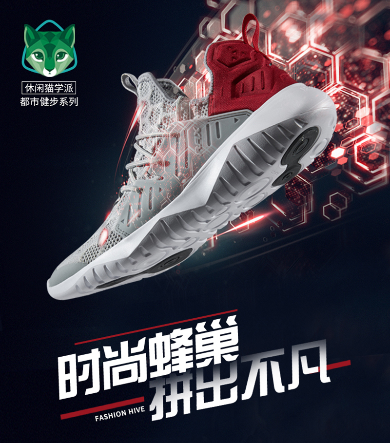 RAX New Outdoor Men Free Running For Men Jogging Walking Sports Shoes High-quality Lace-up Athietic Breathable Blade Sneakers