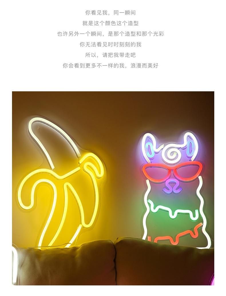 luzes da sala crianças quarto presente de