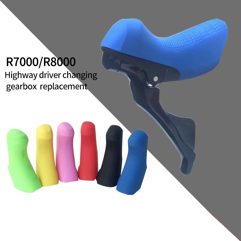 Details about  /Bike Shifters Silicone Cover Spare Equipment for R7000 R8000 Shifter Brake Lever
