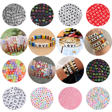 200/300/500PCS Mixed Russian Letter Acrylic Beads Square Cube Alphabet Beads For Jewelry Making Handmade Diy Bracelet free shipping 100 pcs mixed 7 colors square wood beads letter a z cube sewing scrapbooking crafts handmade 1 hole wooden button