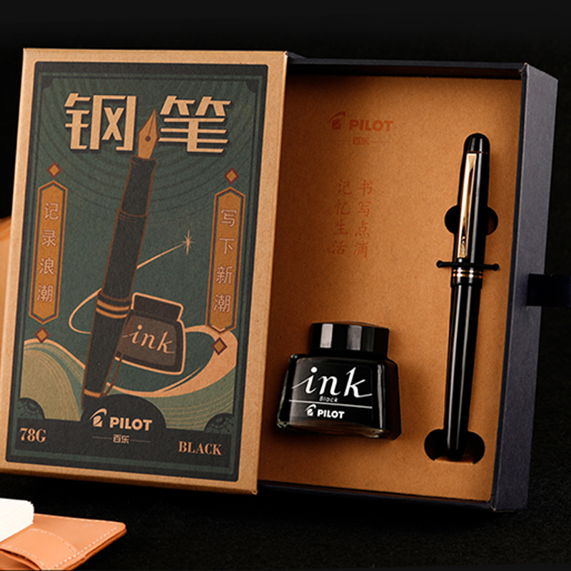 PILOT Upgraded Version 78G New FP78G+ Pen Vintage Gift Box With Ink Changeable Ink Pouch Student Writing And Calligraphy Office