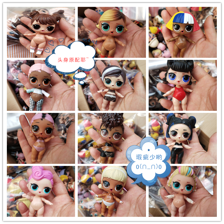 8cm Original Lol Surprise Doll Anime Collection Actie & Toy Figures Model Toys For Children