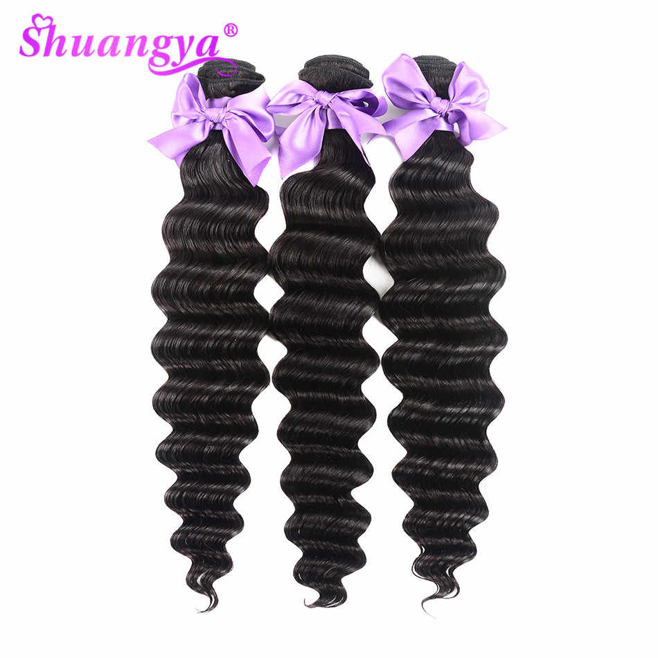 Свободные глубокая волна пряди с закрытием 5x5 закрытие с пряди Волосы remy 100% человеческих волос 3/4 пряди с закрытием Shuangya волосы