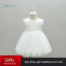 HAPPYPLUS יילוד תינוקת שמלת קיץ פרח טבילה לטבילה תינוק 1 שנה יום הולדת שמלות חתונה מסיבת חג המולד