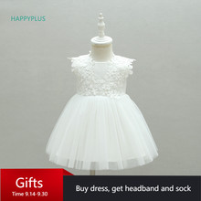 Happyplus新生児ガールベビードレス夏の花洗礼ドレス洗礼幼児1年の誕生日ドレスウェディングパーティークリスマス