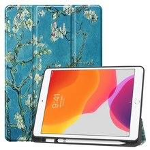 حافظة لجهاز iPad 7th Gen (2019) / New iPad 8th Gen (2020) 10.2 بوصة حافظة مع حامل القلم الرصاص غطاء حامل ثلاثي الطي من مطاط البولي يوريثان