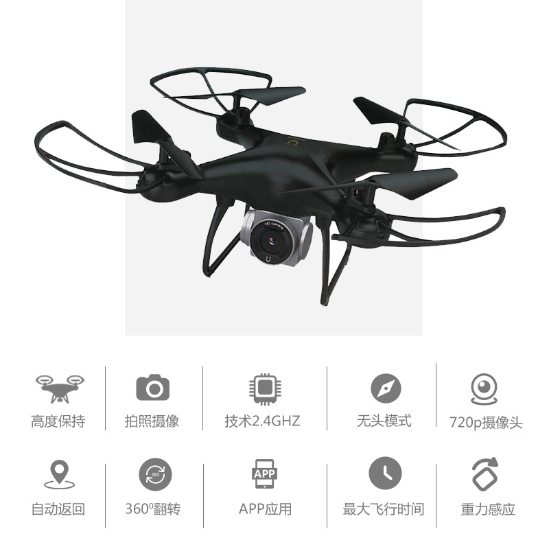 Long High-definition Unmanned Aerial Vehicle Airplane Life Profession Quadcopter Remote Control Aerial Photography CHILDREN'S To