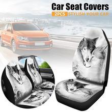 Чехол для сиденья автомобиля дышащий защитный коврик с леопардовым принтом тигра универсальный размер для ухода за автомобилем