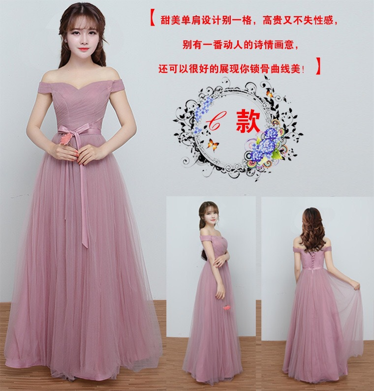 2017 New Style Bridesmaid Formal Dress Marriage Sisters Outfit Slimming Korean Style Long Bandage Cloth Rosy Brown Small Formal