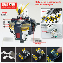 Modelo de energía Nuclear, Juego de piezas modificadas de Metal para Bandai MG 1/100 RX 93 Nu V Gundam Ver.Ka DJ037