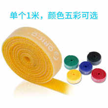 Orico Back-to-Back Velcro Cable Ties Wires Beam Line Nylon Sticky Banner Back Wire And Cable Storage Organizing(China)