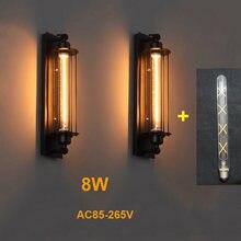Винтажный промышленный настенный светильник черный серебристый