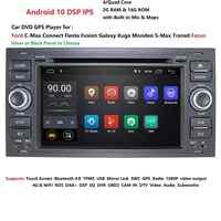 Hizpo 2 Din Android 10 czterordzeniowy samochodowy odtwarzacz dvd odtwarzacz GPS nawigacja wifi 4G dla forda Kuga Fusion Transit Fiesta Focus SWC