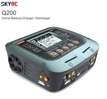 SKYRC Q200 intelligent Charger/Discharger AC/DC Drone Balance Charger for Lipo/LiHV/Lithium-iron/Ion/NiMH/NiCD/Lead-acid battery(China)