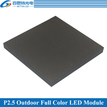 P2.5 LED screen panel module Outdoor 1/16 Scan 160*160mm 64*64 pixels RGB SMD Full color P2.5 LED display panel module