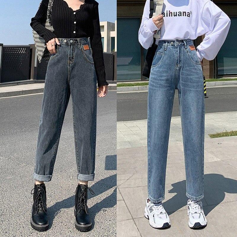 Джинсы женские прямые свободные до щиколотки с высокой талией, винтажные повседневные универсальные модные брюки из денима в уличном стиле, Ulzzang|Широкие джинсы| | АлиЭкспресс