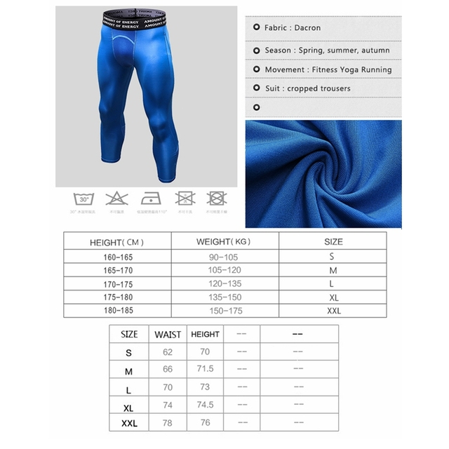 Фото компрессионные мужские спортивные брюки капри мужские колготки