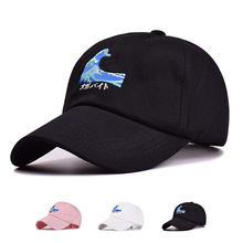 New Trend Embroidery Personality Wave Pattern Cap Male Female Baseball Fashion Outdoor Sun Hat