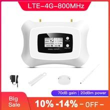 Yüksek kalite! LTE 4G 800MHz sinyal güçlendirici, 4G mobil telefon sinyal tekrarlayıcı cep sinyal amplifikatörü LTE 4g tekrarlayıcı kiti