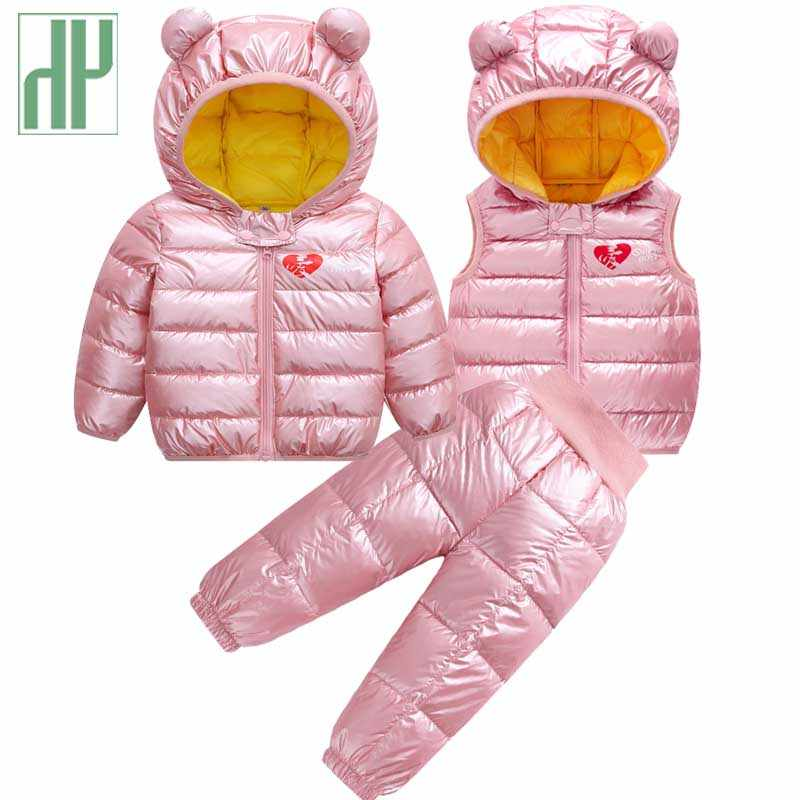 Children down cotton Clothing hooded jacket+Pants+vest 3PCS set Girls coat Baby Boys silver Outwear snowsuit kids winter jacket