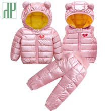 цена на Children down cotton Clothing hooded jacket+Pants+vest 3PCS set Girls coat Baby Boys silver Outwear snowsuit kids winter jacket