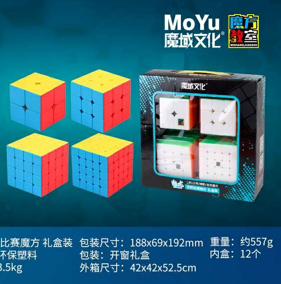 MoYu حزمة Mofangjiaoshi Meilong 2x2 3x3 4x4 5x5 سرعة مكعب هدية صندوق التعبئة المهنية لغز مكعب الفصول الدراسية 4 قطعة/صندوق هدية