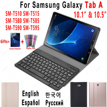 Bluetooth Keyboard Leather Case for Samsung Galaxy Tab A A6 10.1 2016 2019 T510 T515 T580 T585 10.5 2018 T590 T595 Cover Funda