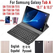 Étui En Cuir de Clavier Bluetooth pour Samsung Galaxy Tab A A6 10.1 2016 2019 T510 T515 T580 T585 10.5 2018 T590 T595 Couverture Funda