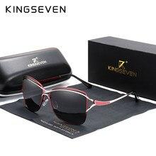 KINGSEVEN Sonnenbrille Für Frauen Platz Randlose elegante Marke Designer Fashion Shades Sonnenbrille Mit Box
