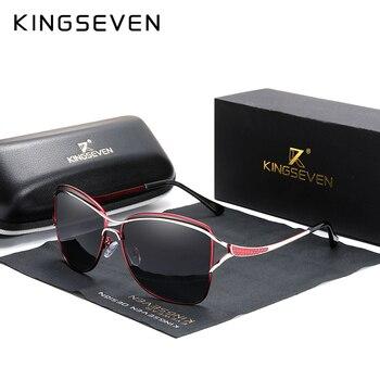 KINGSEVEN Sunglasses Square Rimless For Women