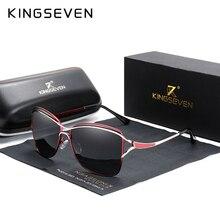 KINGSEVEN Sunglasses For Women Square Rimless elegant Brand
