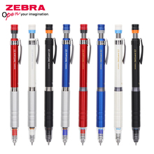 ZEBRA  P MA86 0.3/0.5mm metal body Mechanical Pencils Anti break system drawing activity pencil Office & School