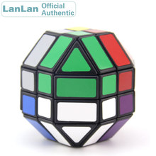LanLan 4x4 Sepaktakraw Sepa Takraw Rattan Ball Magic Cube Professional Speed Antistress Fidget Educational Toys For Children цена и фото