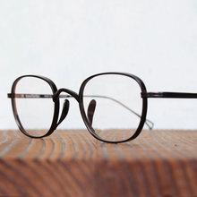 Мужские очки из чистого титана винтажные для близорукости по
