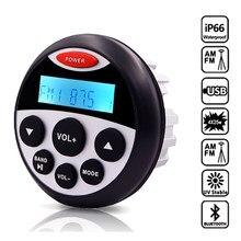 Radio stéréo étanche récepteur FM AM Bluetooth, système sonore pour voiture, bateau, lecteur MP3, pour UTV ATV, Yacht piscine, moto