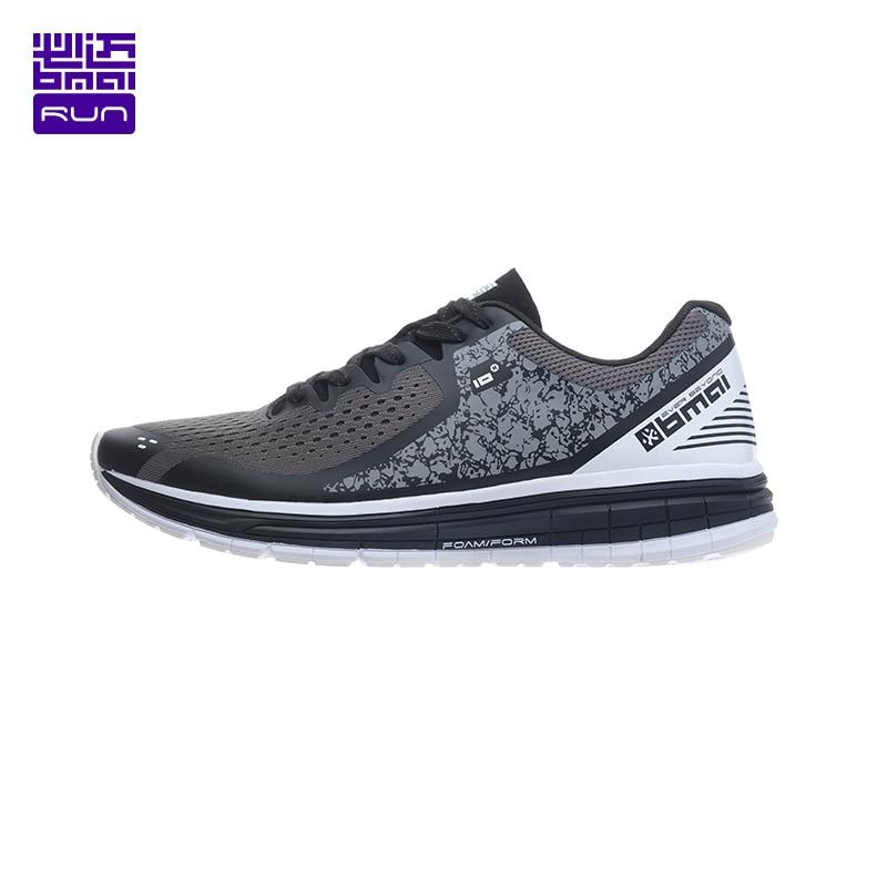 10KM Marathon Mens Running Shoes Breathable Mesh Cushion Professional Jogging Man Sneakers Light Outdoor Sport Walking Men Shoes