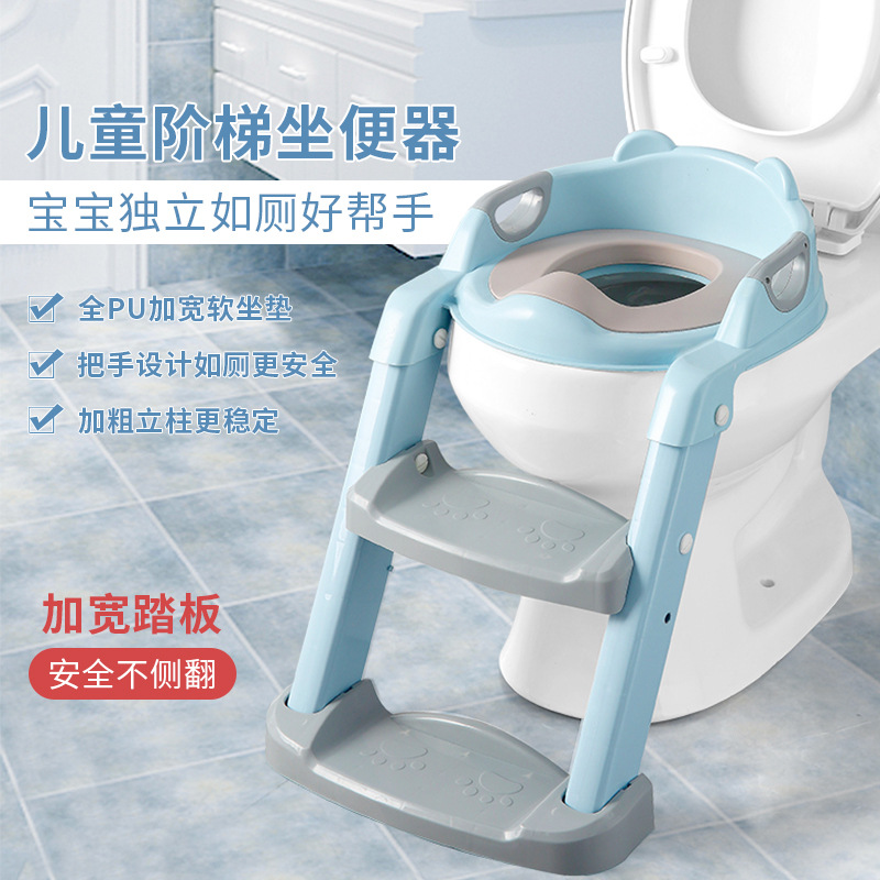 Baby Extra High Chamber Pot Ladder Step-wise Pedestal Pan Folding CHILDREN'S Toilet Seat Baby Escalator Toilet Seat