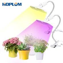 Лампы для выращивания растений, 220 В, 75 Вт, светодиодов, 2 режима