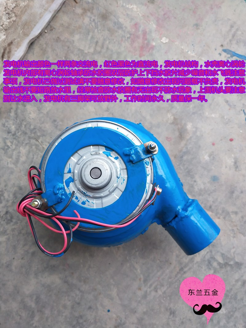 Pequena ac 220 volts dc 300 watt