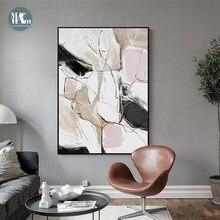 Современная Абстрактная Красивая красочная розовая Картина на холсте, искусство на стену для гостиной, фотография декора в скандинавском с...