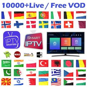 IPTV France German Dutch Subscription Arabic Greek IPTV Sweden Norway Finland Portugal Spain IPTV M3u Italy Albania Turkey IP TV