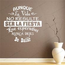 Испанские цитаты модные настенные художественные наклейки с