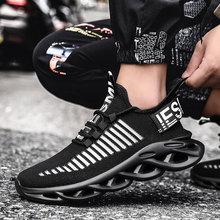 에어 메쉬 맨 스니커즈 쿠션 통기성 운동화 경량 여성 워킹 조깅 푸시 사이즈 신발