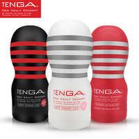 TENGA Japanischen Realistische Sex Tasse Pussy Oral 3D Tiefe Kehle Künstliche Vagina Vagina Oral Sex Toys Produkte für Männer