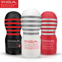 TENGA Japanese Realistic Sex Cup Pussy Oral 3D Deep Throat Artificial Vagina Male Masturbator Oral Sex Toys Products for Men